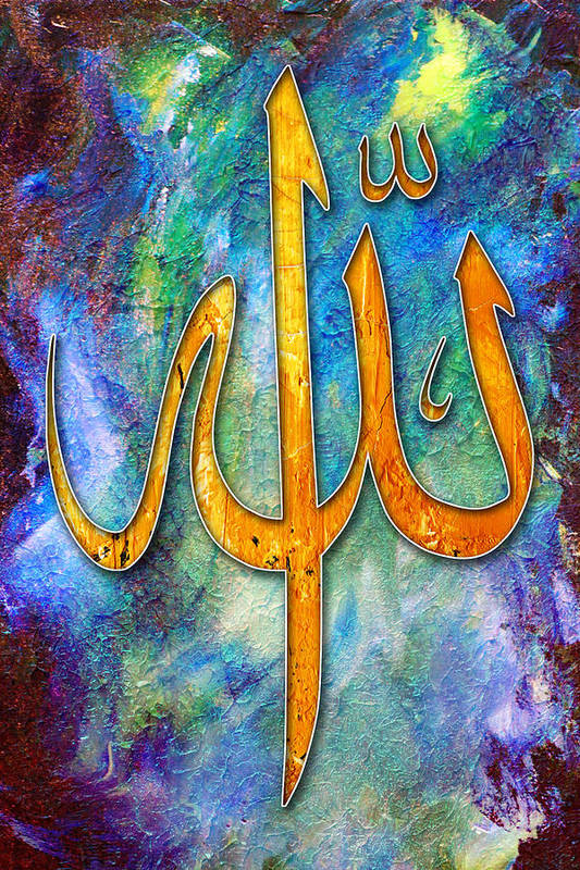 Islamic Art Print featuring the painting Islamic Caligraphy 001 by Catf