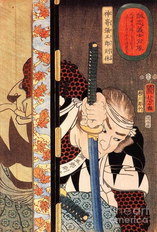 Pd Art Print featuring the painting Kansaki - Noriyasu by Pg Reproductions