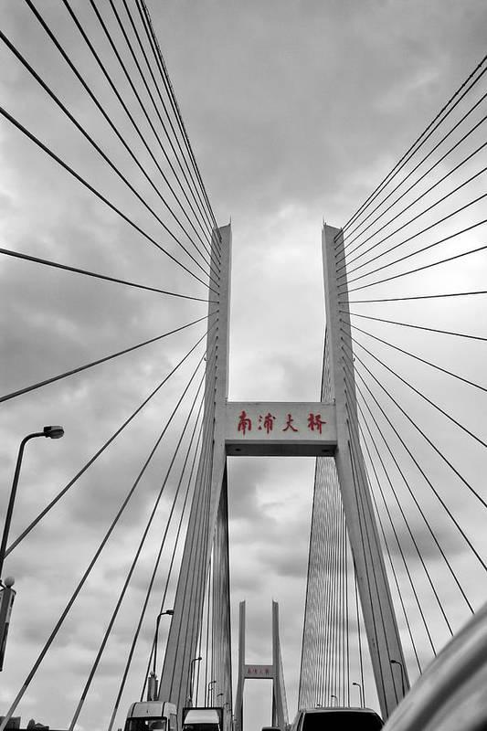 Orient Art Print featuring the photograph Shanghai Bridge by Matthew Bamberg
