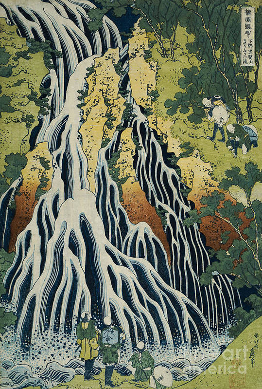 The Kirifuri Waterfall At Mt Kurokami In Shimotsuke Province Art Print featuring the painting The Kirifuri Waterfall by Hokusai