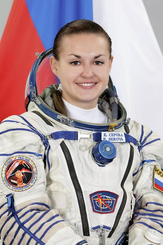 2013 Art Print featuring the photograph Yelena Serova by Nasa/gagarin Cosmonaut Training Center