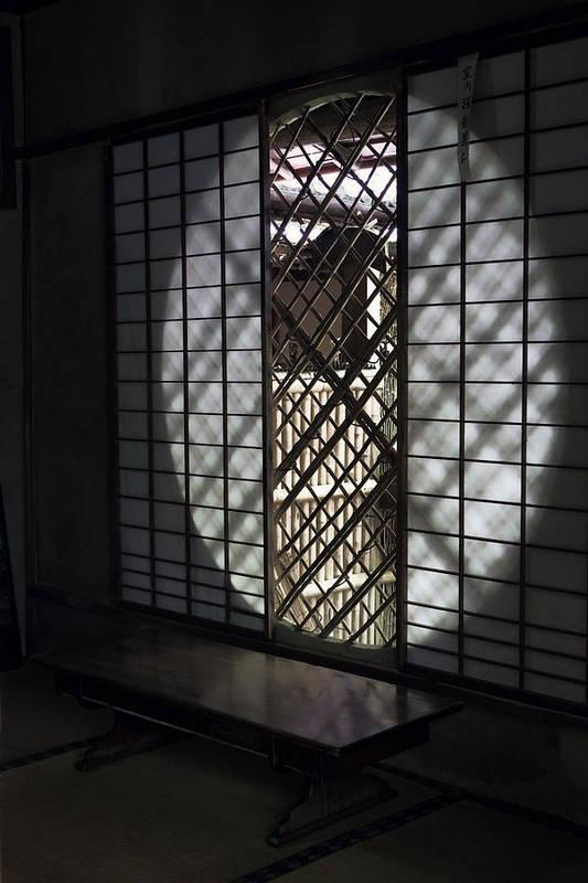 Window Art Print featuring the photograph Zen Temple Window - Kyoto by Daniel Hagerman