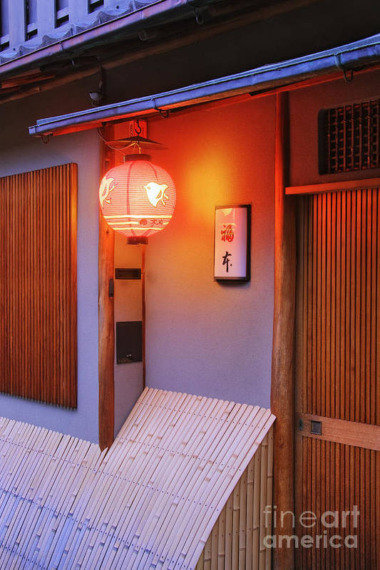 Architectural Detail Art Print featuring the photograph Traditional Japanese House by Jeremy Woodhouse