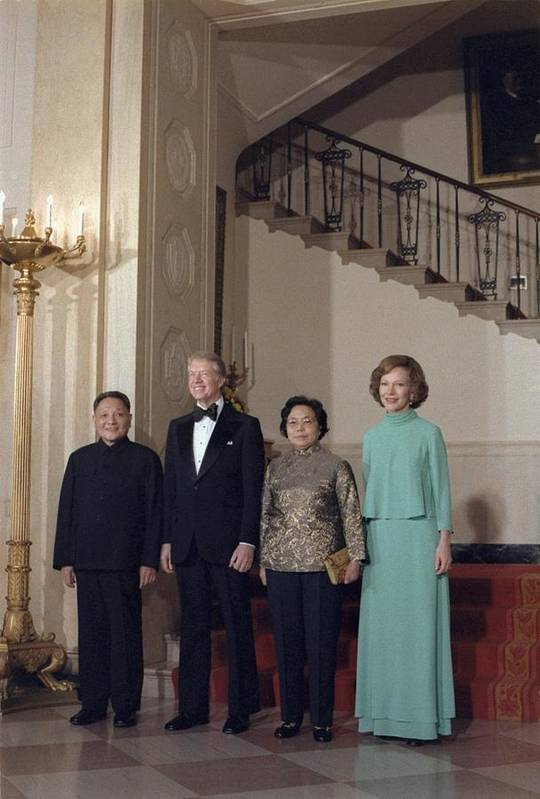 History Art Print featuring the photograph Deng Xiaoping Jimmy Carter Madame Zhuo by Everett