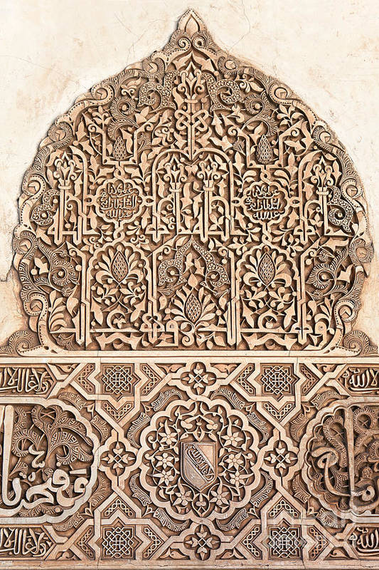 Alhambra Art Print featuring the photograph Alhambra Wall Panel Detail by Jane Rix