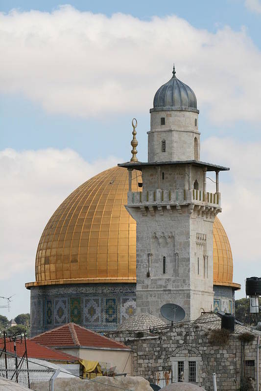 Arch Art Print featuring the photograph Jerusalem by Yelena Strokin