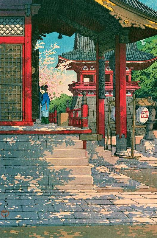 Kawase Hasui Art Print featuring the painting MEGUROFUDODO - Top Quality Image Edition by Kawase Hasui