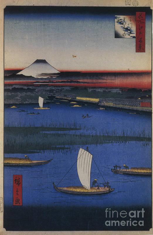 Art Art Print featuring the drawing Mitsumata Wakarenofuchi One Hundred by Heritage Images