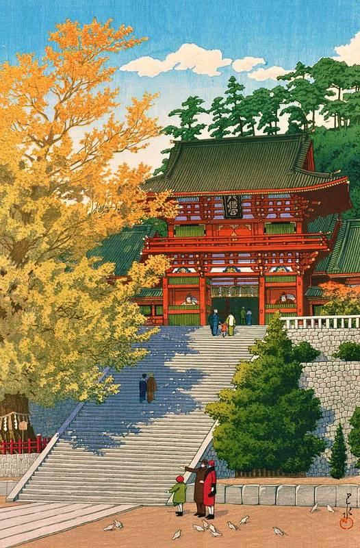 Kawase Hasui Art Print featuring the painting TSURUOKAHACHIMANGU - Top Quality Image Edition by Kawase Hasui