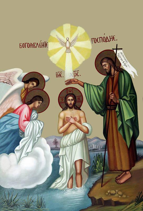 Jesus Art Print featuring the painting Baptism by Munir Alawi