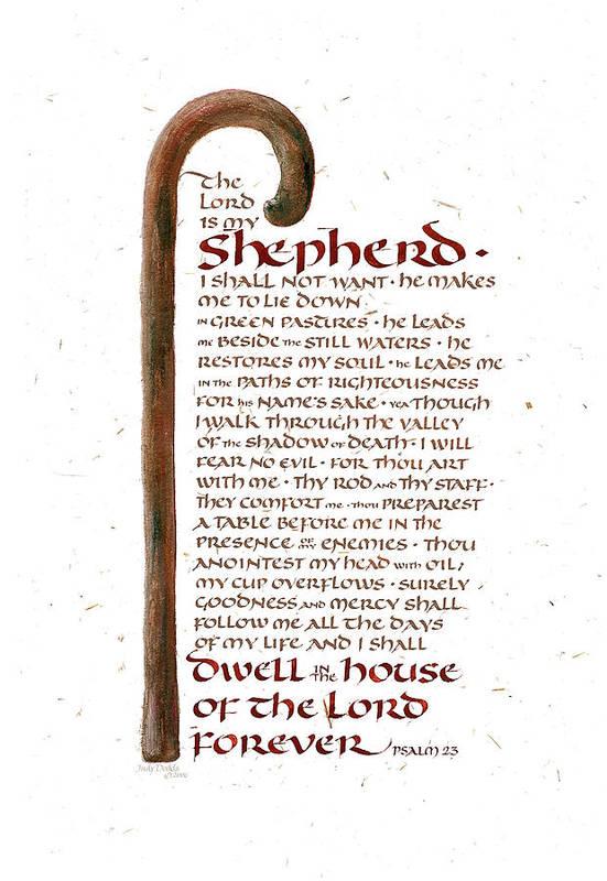 Bright image regarding psalm 23 printable