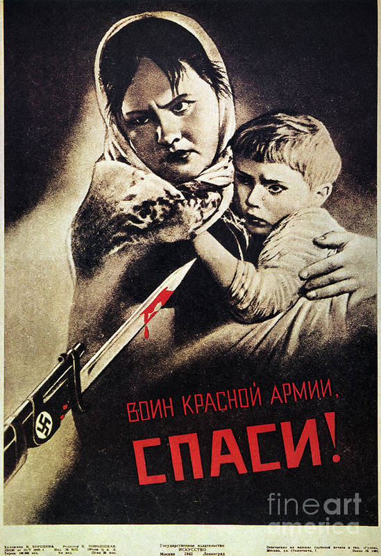 1942 Print featuring the photograph Soviet Poster, 1942 by Granger