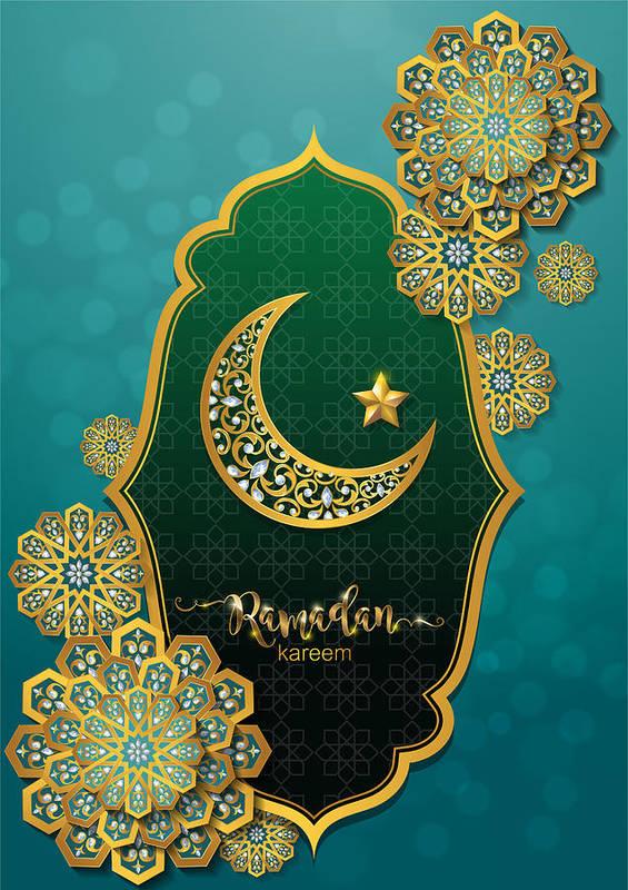 Download 45 Background Islamic HD Terbaru