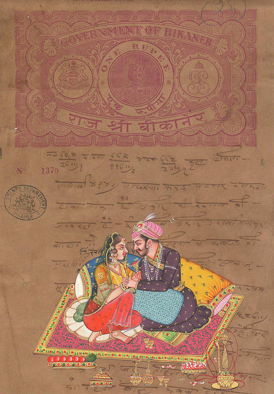 King Of India Mughal Art Of Love Kamsutra Indian Miniature Watercolor  Painting On Old Stamp Art Print