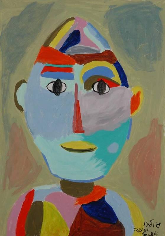 Caricaure Art Print featuring the painting Face by Harris Gulko