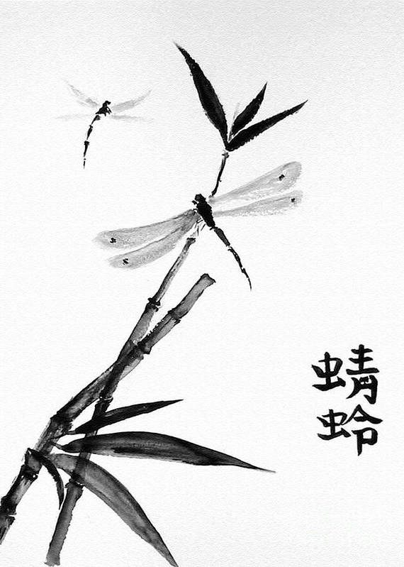 Sumi-e Art Print featuring the painting Dragonfly by Sibby S