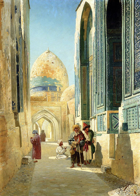 City; Moslem; Islamic Architecture; Inscribed Samarkand; Muslim; Orientalist; Arabic Script; Dome Art Print featuring the painting Figures In A Street Before A Mosque by Richard Karlovich Zommer