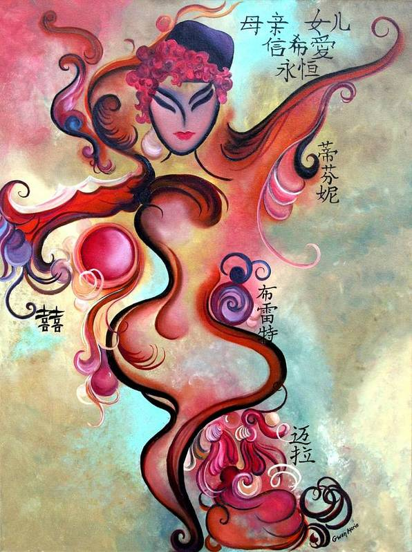 Spiritual Art Print featuring the painting Oriental Spirit by Gwen Rose