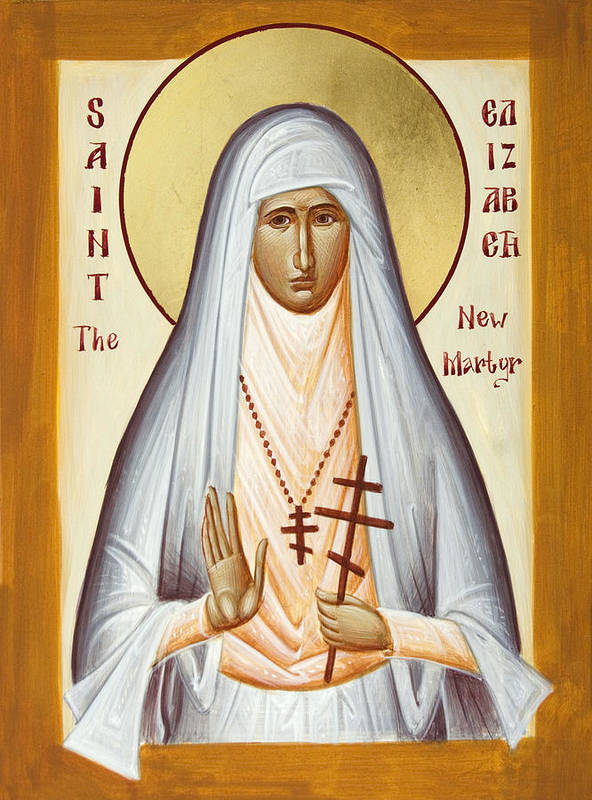 St Elizabeth The New Martyr Art Print featuring the painting St Elizabeth The New Martyr by Julia Bridget Hayes