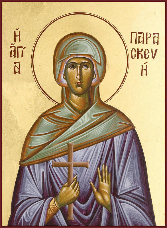 Icon Print featuring the painting St Paraskevi by Julia Bridget Hayes