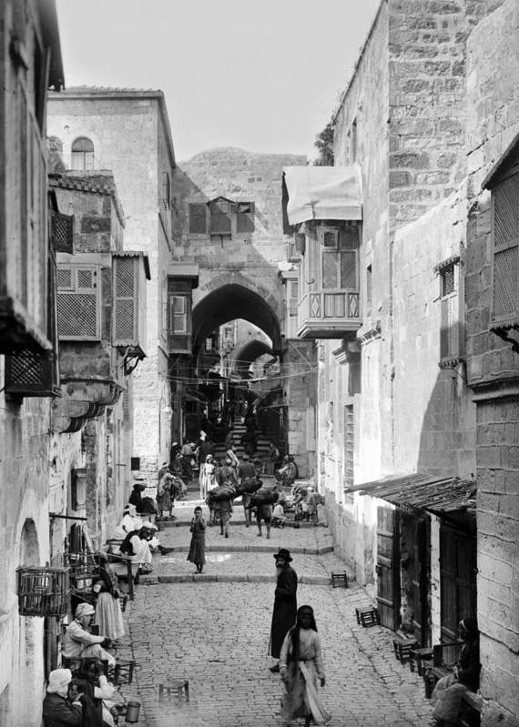 Old City Art Print featuring the photograph Jerusalem Old City Street by Munir Alawi