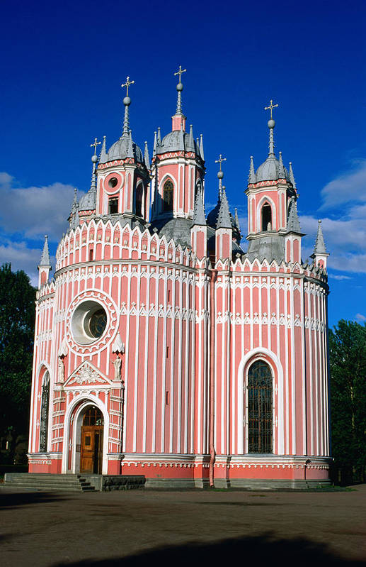 Gothic Style Art Print featuring the photograph Candy Stripes Of Chesma Church, St by Lonely Planet