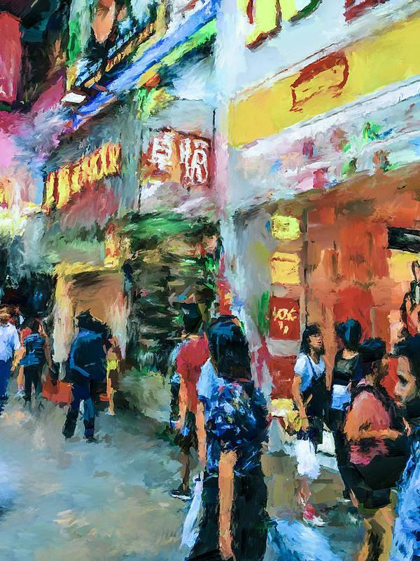 Hong Art Print featuring the digital art Hong Kong Around Nathan Road by Yury Malkov