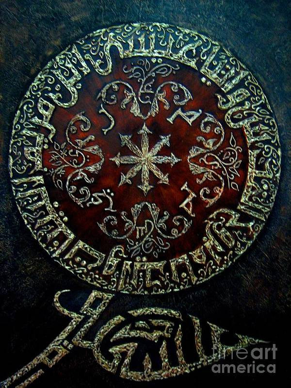 Calligraphy Art Print featuring the relief Jesus Son Of Mary by Najeeb Alnasser