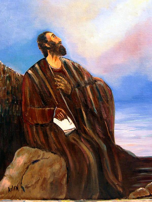 Armenian Saint. Biblical Art Print featuring the painting St Mezrop-masdotz by Arlen Avernian - Thorensen