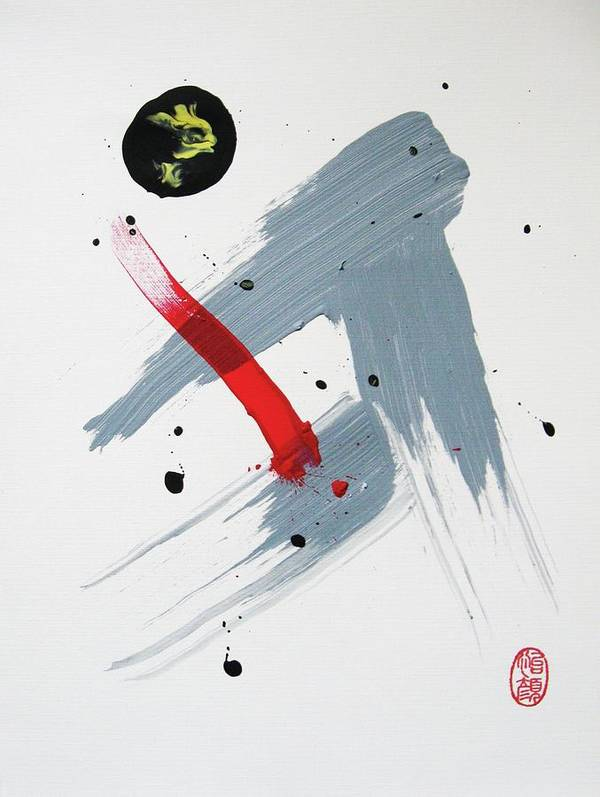 Abstraction Art Print featuring the painting Ichi - Nichi Tan'i by Roberto Prusso