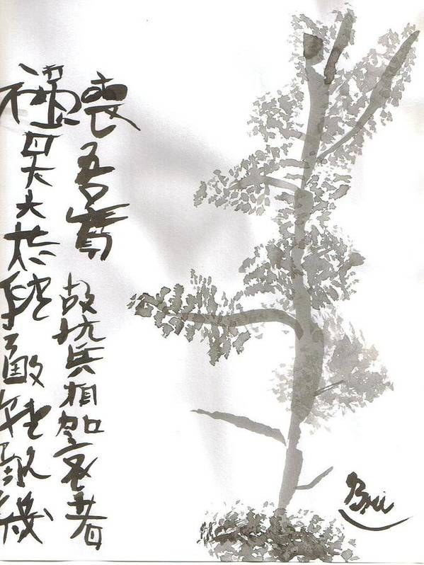 Chinese Art Print featuring the drawing Reaching Upward by Brianna Emily Thompson