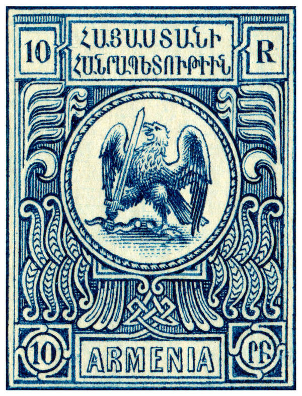 Armenia Art Print Featuring The Painting 1920 Armenian Eagle Stamp By Historic Image