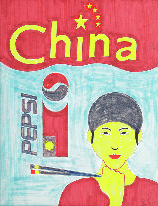 China Art Print featuring the painting China by Dick Eustice