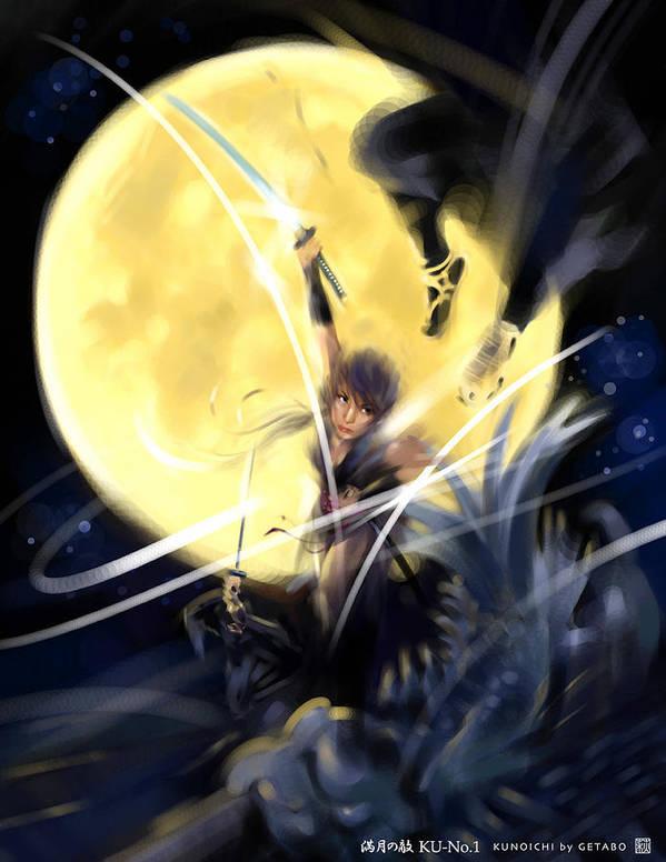 Japanese Digital Art Art Print featuring the digital art Maikaze Full Moon by GETABO Hagiwara