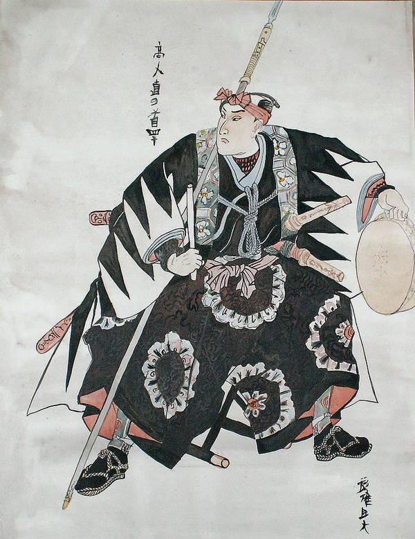 Japanese Art Print featuring the drawing Samurai by Kseniya Nelasova