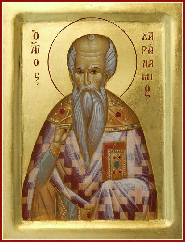 Saint Charalambos Art Print featuring the painting St Charalambos by Julia Bridget Hayes