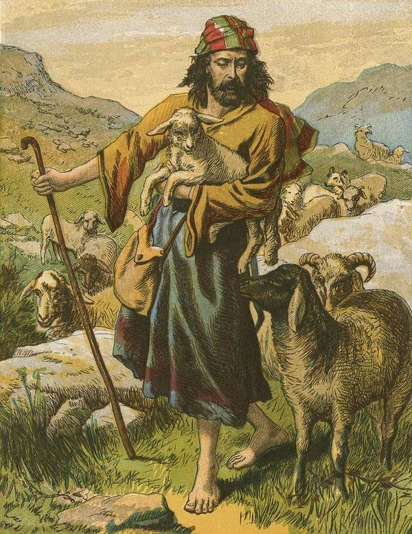 Jesus Christ; Bible; Life; Lessons; Good Shepherd Art Print featuring the painting The Good Shepherd by English School