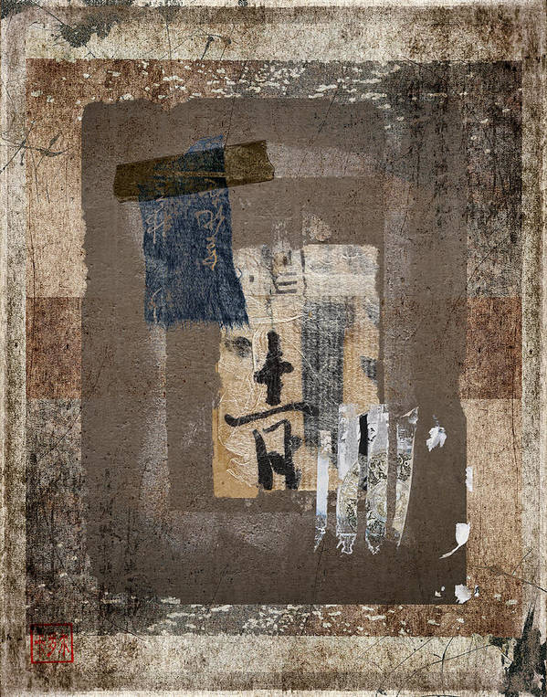 Torn Art Print featuring the photograph Torn Papers On Wall Number 3 by Carol Leigh