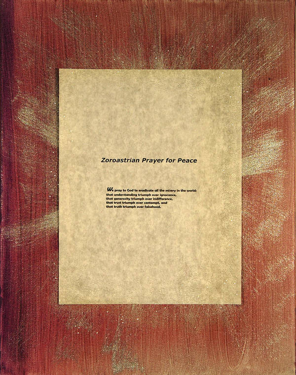 Peace Art Print featuring the painting Peace Prayers - Zoroastrian Prayer For Peace by Emerald GreenForest