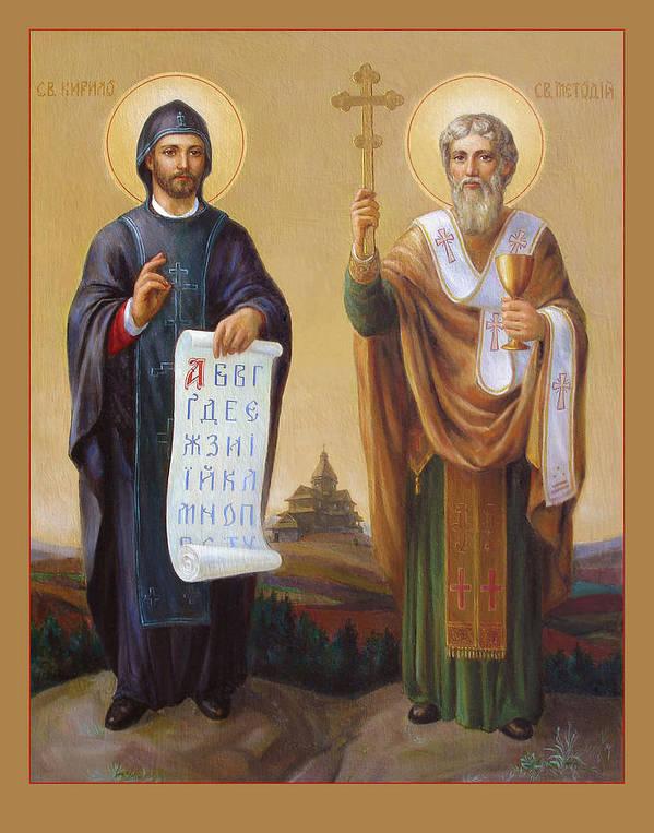 Saints Art Print featuring the painting Saints Cyril And Methodius - Missionaries To The Slavs by Svitozar Nenyuk