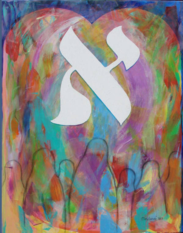Judaica Art Print featuring the painting Sinai by Mordecai Colodner