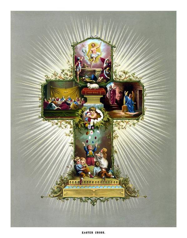 Jesus Art Print featuring the painting The Easter Cross by War Is Hell Store