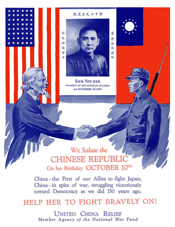 Uncle Sam Art Print featuring the painting We Salute The Chinese Republic by War Is Hell Store