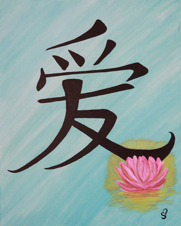 Love Art Print featuring the painting Love And The Lotus by Stacey Phillips