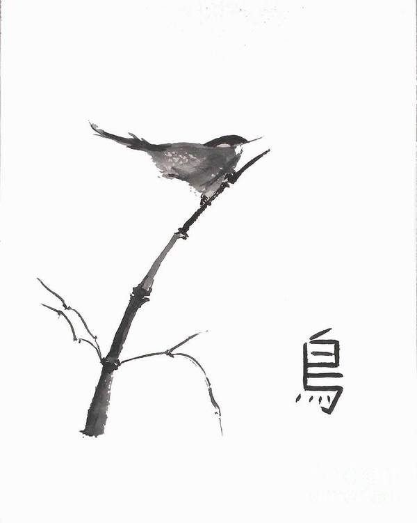 Sumi-e Art Print featuring the painting Bird by Sibby S