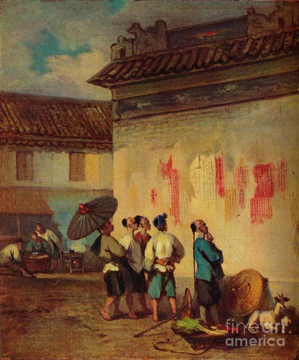Macao Art Print featuring the drawing Labourer Reading A Proclamation, Macao by Print Collector