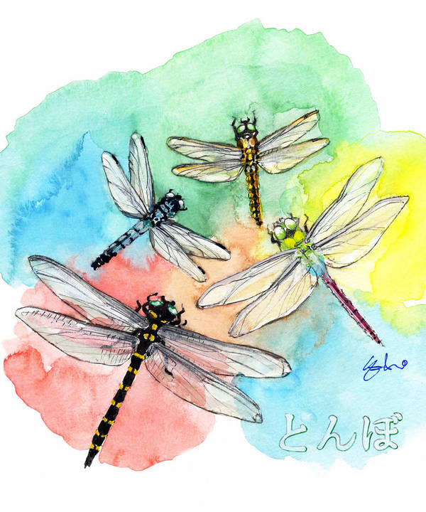 Tonbo In Japanese Art Print Featuring The Painting Dragonfly By Yoshiharu Miyakawa