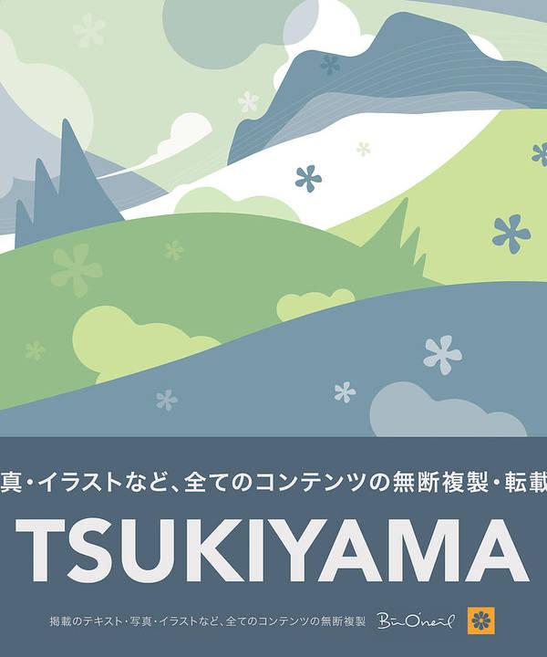 Landscape Art Print featuring the print Tsukiyama - Japanese Landscape by Bill ONeil
