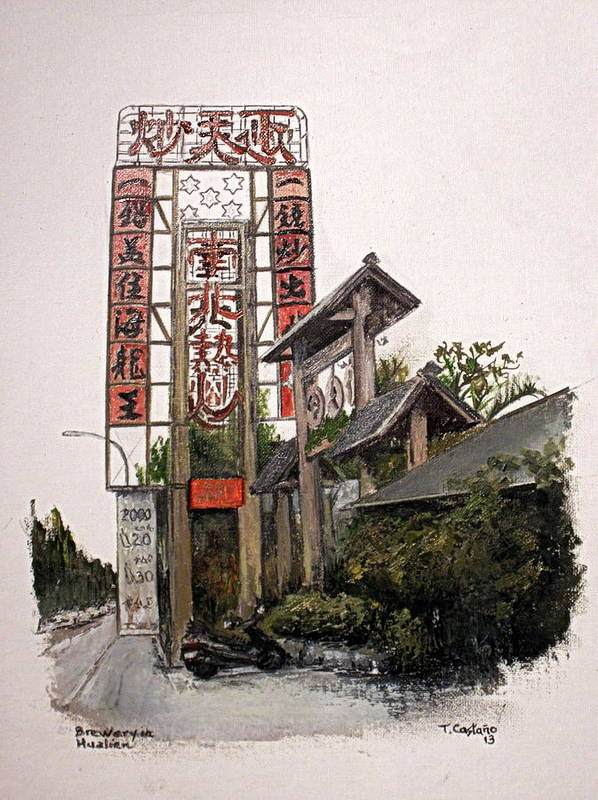 Brewery Art Print featuring the painting Brewery In Hualien-taiwan by Tomas Castano