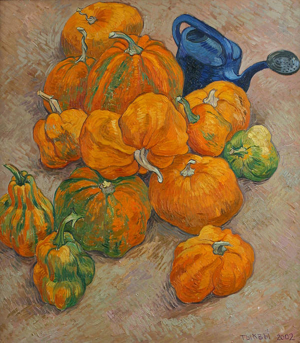 Still Life Art Print featuring the painting Pumpkins And Watering Can by Vitali Komarov